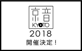 KYOTO_news