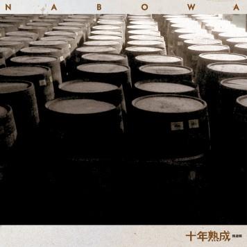 N-10-album-final-01_1