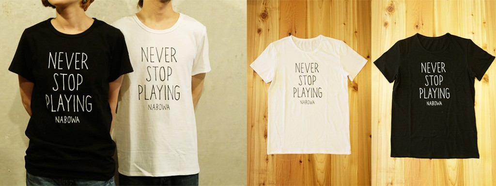 NEVER_T