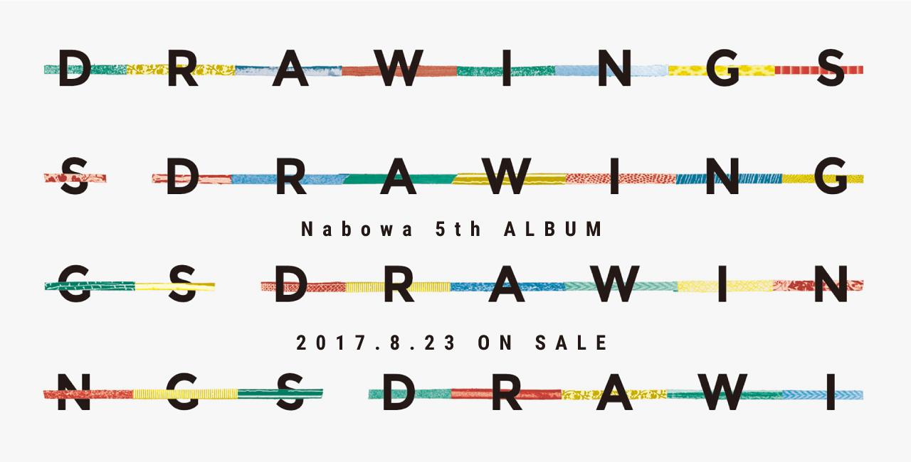 NabowaDRAWINGS_banner_Nhp