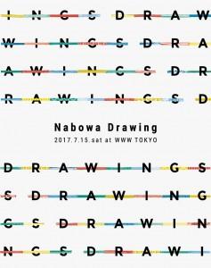 NabowaDrawing
