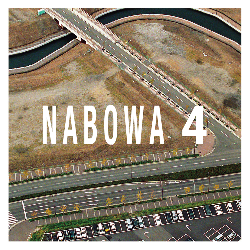 Nabowa - 4 (2014) [Instrumental Jazz World]