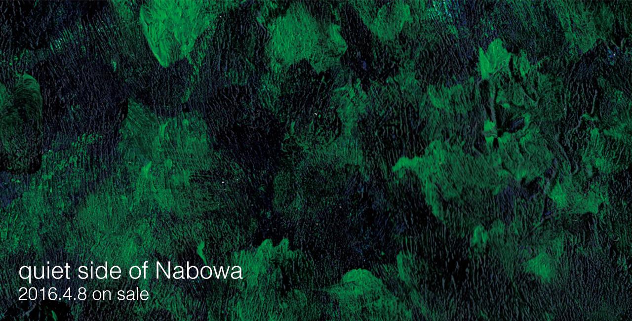 Nabowa_top