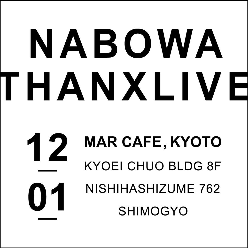 THANX_LIVE_banner2
