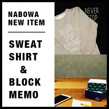 budHPeye_NabowaSweatMemo