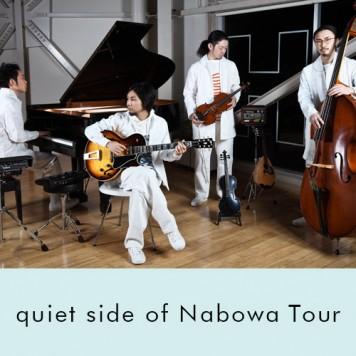 budHPeye_quiet_side_of_Nabowa