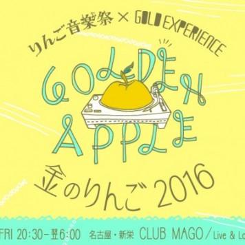 goldanapple-532x400