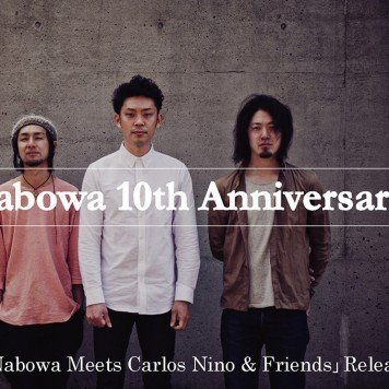 nabowa10th-flyer-omote-sample