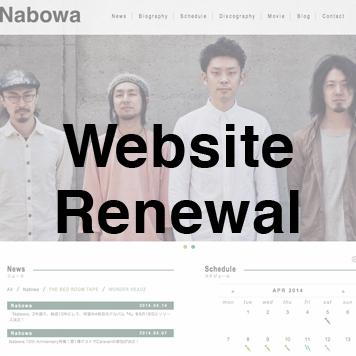 nabowa_renewal
