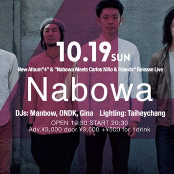 one20141019