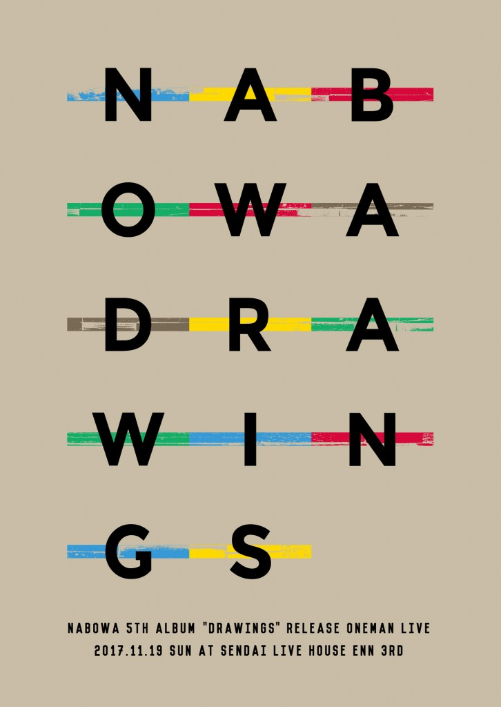 sendai Nabowa_DRAWINGS
