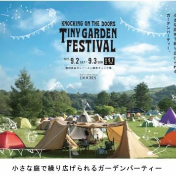 tiny_garden_festival